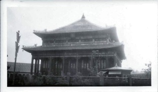 Chinese Temple World's Fair 1939